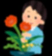 flower_ikebana_woman[1].png