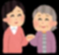 obaasan_woman_tasukeai[1].png