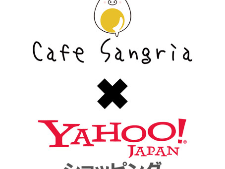 Yahoo!ショップ開店致しました!