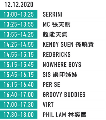 stage timetable_v7.png