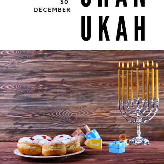 Chanukah 2019 / 5780