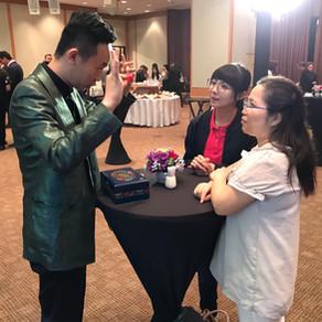GEC+全球創業大會 | 魔術師黃柏翰-奇幻製造者  魔術表演 尾牙表演 尾牙樂團 表演團體