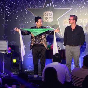 傑太日煙記者會表演 | 魔術師黃柏翰-奇幻製造者  頂級貴賓晚宴 魔術表演 尾牙表演團體