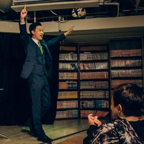【魔術王國奇蹟之夜@E7 play】      互動魔術表演 尾牙表演推薦 VIP之夜貴賓晚宴表演 婚宴表演 記者會客製化表演 復古中國風 激勵夢想演講 表演團體