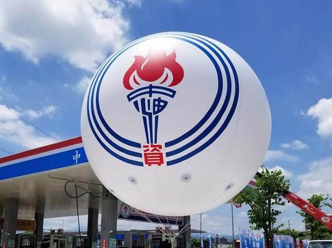 圓形空飄氣球-中國石油.jpg