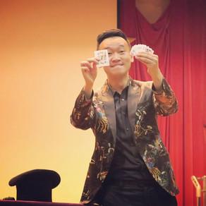 桃園啟智學校-聲子樂集  | 魔術師黃柏翰-奇幻製造者  頂級貴賓晚宴 魔術表演 尾牙表演團體