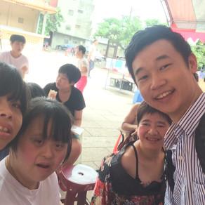 新竹香園紀念教養院 公益演出