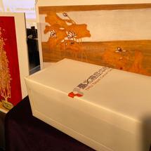 台北癌症中心