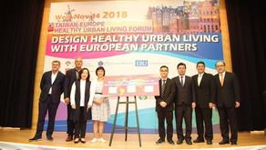 台歐攜手 建構健康生活高品質環境