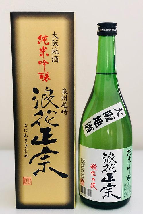 Junmai Ginjo NaniwaMasamune 720ml x 2bottles
