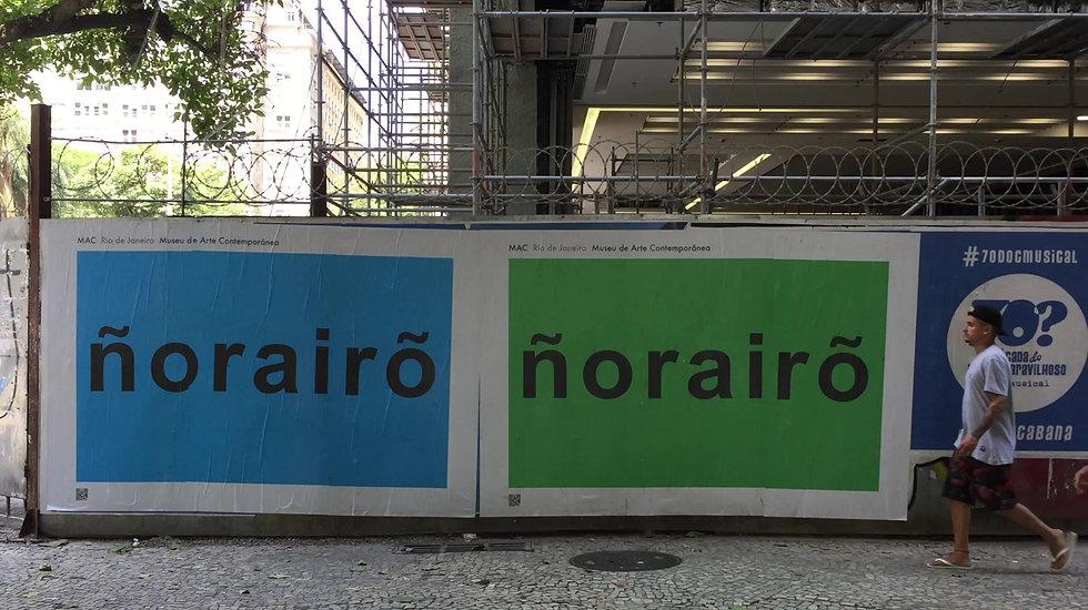 Lucio Salvatore public intervention in the city of Rio de Janeiro