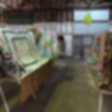 Jandowae Show - Handicraft Section