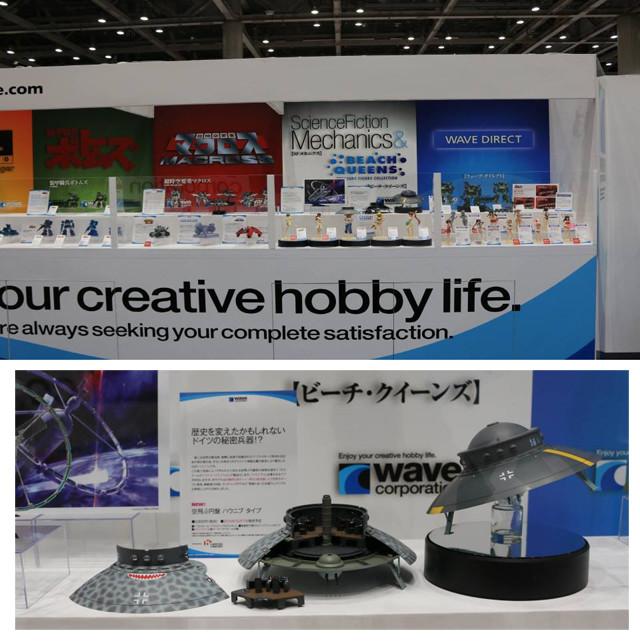 display2014.jpg