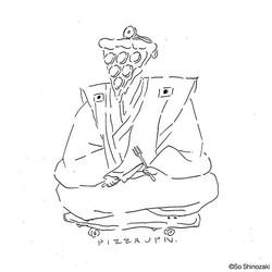 "🍕🍣🍕🇯🇵🍕👘 ""Japanese JUNKY samurai"""