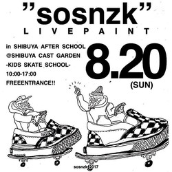 🍕🍕🍕TODAY🍕🍕🍕_,_sosnzk in SHIBUYA