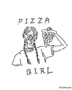 "🍕💕👧 ""PIZZA GIRL""__ピザに恋する女の子__#SoShino"
