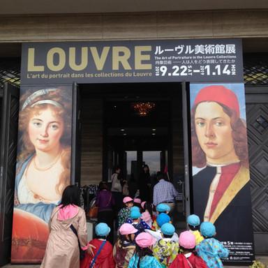 Louvre Exhibition