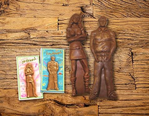 MILK CHOCOLATE BF/GF