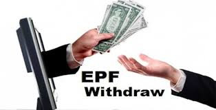 No tax on EPF withdrawals amid covid-19
