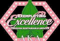 aka-university-logo (2).png