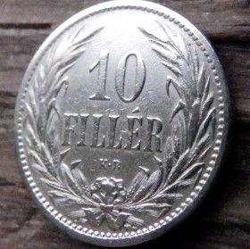 10 Филлеров, 1894 года,Венгрия, Монета, Монеты,10 Filler 1894,Hungary, Угорщина, Magyar,Рослинний орнамент,растительный орнамент,floral ornament на монете, Crown, Корона на монете.