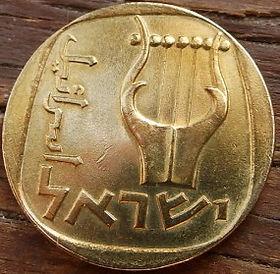 25 Агорот, 1978 года, Израиль, Монета, Монеты, 25 Agorot 1978, Israel, Трехструнна ліра, Three-stringed lyre, Трёхструнная лира на монете.