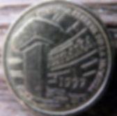 5 Песет, 1997 года, Испания, Монета, Монеты, 5Pesetas 1997, Espana,Spain, Islas Baleares,Балеарские острова,Horseman on horseback,Всадник на коне, Stone pillars on the island of Menorca, Каменные столбы на острове Менорка на монете.