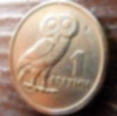 1 Драхма, 1973 года, Греция, Монета, Монеты, 1 Драхмн, 1 Drahm 1973, Greece,Owl,Сована монете,Герб, Eagle, Орелна монете.