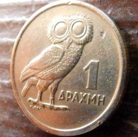 1 Драхма, 1973 года, Греция, Монета, Монеты, 1 Драхмн, 1 Drahm 1973, Greece, Owl, Сова на монете, Герб, Eagle, Орел на монете.