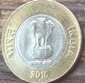 10 Рупий, 2015 года,Индия, Монета, Монеты, 10 Rupees 2015, India,Промені,Rays,Лучи на монете,Emblem of India,Эмблема Индии на монете.