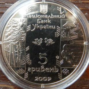 Bokorash2009z.jpg