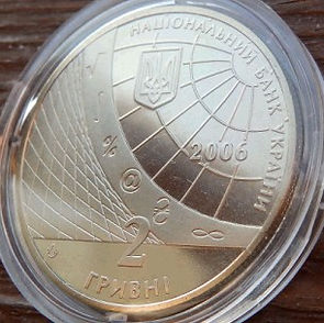 100R.KNEU2006z.jpg
