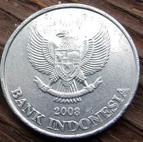 500 Рупий, 2003 года, Индонезия, Монета, Монеты, 500 Rupiah 2003, Republik Indonesia, Квітка, Жасмін індійський, Flower, Arabian jasmine, Цветок, Жасмин индийский на монете, National emblem of Indonesia, Герб Индонезии на монете.