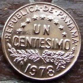 1 Сентесимо, 1978 года,Панама, Монета, Монеты, 1 UnCentesimo1978,Republica de Panama, Зірки, Гілки дерева,Stars, Tree branches, Звезды, Ветви дерева на монете,Urraca,Урракана монете.