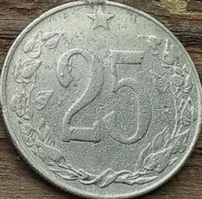 25 Геллеров, 1953 года,Чехословакия,Монета, Монеты,25 Hellers1953, Republika Ceskoslovenska,Рослинний орнамент,растительный орнамент,floral ornament, Star, Звезда на монете,Coat of Arms, Герб,Fauna, Фауна,Lion, Левна монете.