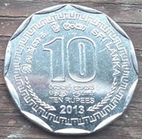 10 Рупий, 2013 года,Шри-Ланка, Монета, Монеты, 10 Ten Rupees 2013, Sri Lanka,Ornament,Орнамент на монете,Emblem of Sri Lanka,Герб Шри-Ланки на монете.