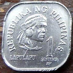 1 Сентимо, 1979 года, Филиппины,Монета, Монеты, 1 Sentimo 1979, Republika ng Pilipinas, Lapu-Lapu,Лапу-Лапуна монете.