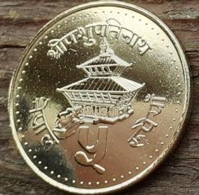 5 Рупий, 1994 года, Непал, Монета, Монеты, 5 Rupees1994, Nepal, Temple, Храм на монете, Релігійні символи, Religious symbols, Религиозные символы на монете.