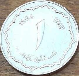 1 Сантим, 1964 года, Алжир,Монета, Монеты, 1 Centime1964,Algeria, Algeria emblem, Эмблема Алжира на монете.