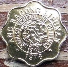 5 Сентимов, 1976 года, Филиппины,Монета, Монеты, 5Sentimos 1976, Republika ng Pilipinas, Melchora Aquino de Ramos,Мельхора Акино де Рамосна монете.