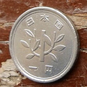 1 Йена, 1974 года, Япония, Монета, Монеты, 1 Yen 1974, Japan, Flora, Cherry twig,Флора, Веточка вишнина монете.