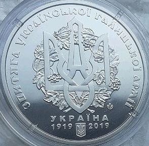 100R.ChortkivskOfenzuva2019z.jpg