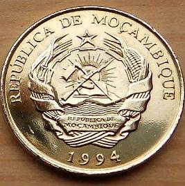 10 Метикалов, 1994 года, Мозамбик,Монета, Монеты, 10 Meticais 1994, Mocambique, Cotton plant, Хлопчатник на монете, Emblem of Mozambique,Эмблема Мозамбикана монете.