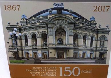 150RNATOBShev2017B.jpg