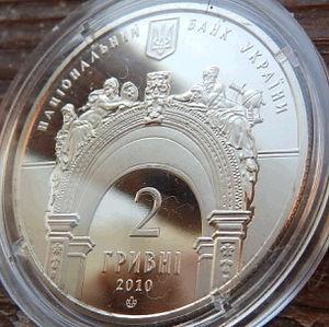 165R.NULvivskPolit2010z.jpg