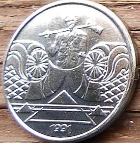 5 Крузейро,1991 года, Бразилия, Монета, Монеты, 5 Cruzeiros 1991, Brasil,Професії,Professions,Профессии,Гірник,Miner,Шахтер на монете.
