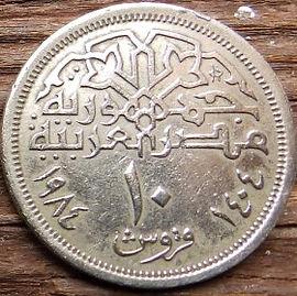 10 Пиастров, 1984 года, Египет, Монета, Монеты, 10 Piastres 1984,  Egypt,Muhammad Ali Mosque, Мечеть Мухаммеда Алина монете.