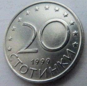 20 Стотинок,1999 года,България,Монета, Монети,Болгария, 20 stotinki 1999, Болгарія,20 Стотинки,Звезды, Stars,Фауна, Лев, Lion,Вершник на коні,Всадник на коне,The rider on the horse.