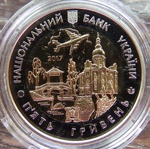 85R.KyivskiObl2017z.jpg