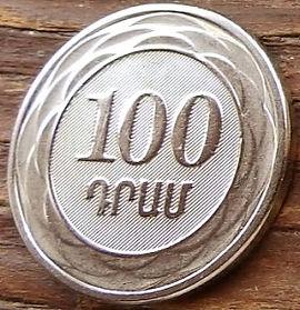 100 Драм, 2003 года,Армения, Монета, Монеты, 100 Drum2003, Republicof Armenia,Ornament, Орнаментна монете,Coat of arms of Armenia,Герб Армениина монете.